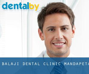 BALAJI DENTAL CLINIC Mandapeta
