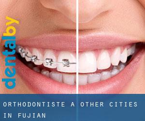 Orthodontiste à Other Cities in Fujian