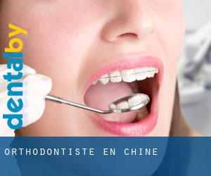 Orthodontiste en Chine