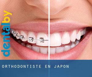 Orthodontiste en Japon