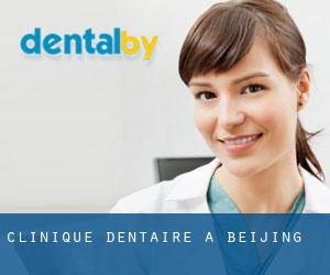 Clinique dentaire à Beijing