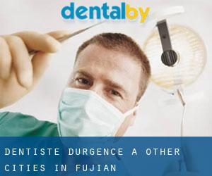Dentiste d'urgence à Other Cities in Fujian