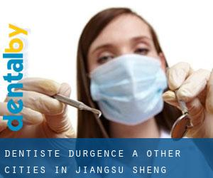 Dentiste d'urgence à Other Cities in Jiangsu Sheng