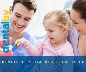 Dentiste pédiatrique en Japon