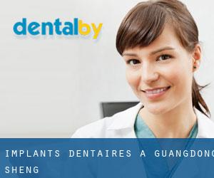 Implants dentaires à Guangdong Sheng