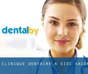 Clinique dentaire à <b>Sidi-Kacem</b> Gharb-Chrarda-Beni Hssen > Royaume du Maroc - clinique-dentaire-a-sidi-kacem.dentalby.7.p